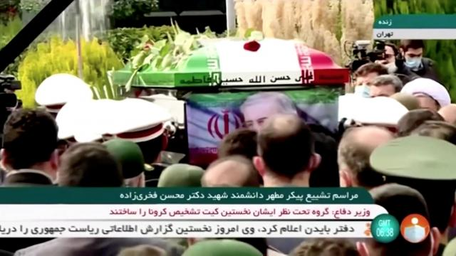 Iran suspects opposition and Israel for death