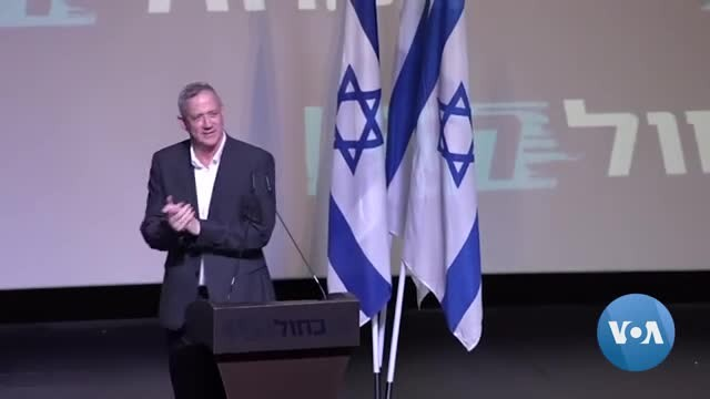 Close Election Tuesday in Israel as Candidates Campaign to Unseat Netanyahu