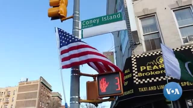 Part of Brooklyn's Coney Island Avenue Named After Pakistan Founder