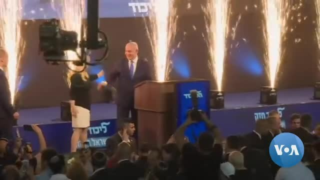 Israel's Netanyahu on Track for Fifth Term After Rival Party Concedes Defeat